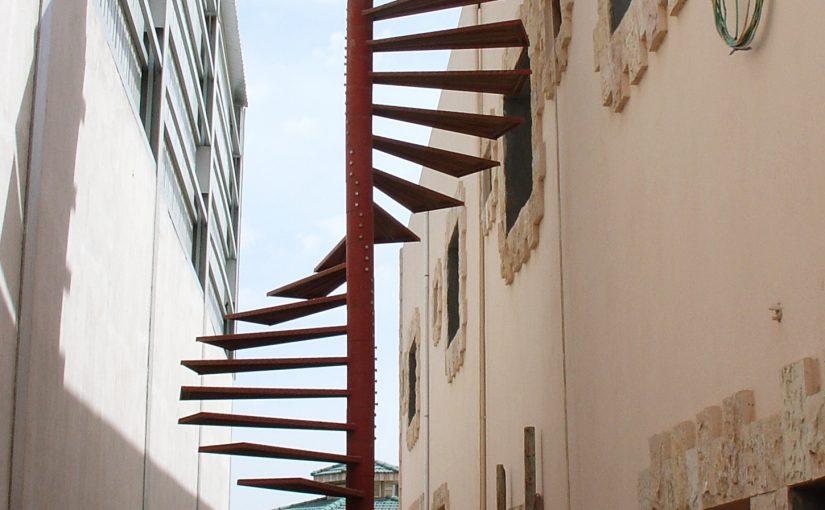 MS Ladder Spiral (2)